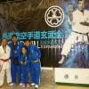 Campeonato Internacional Genbukai. USA. 2013.